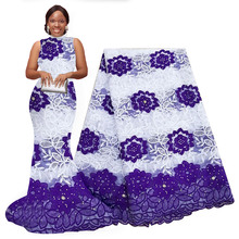 African Lace Tulle Embroidered Mesh Fabric High Quality Guipure White 5 yards for Party  Wedding