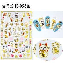 Супер тонкий самоклеющийся 3D дизайн ногтей слайдер наклейка цветок свинья китайский год удача Бог Весенний фестиваль SHE53-64