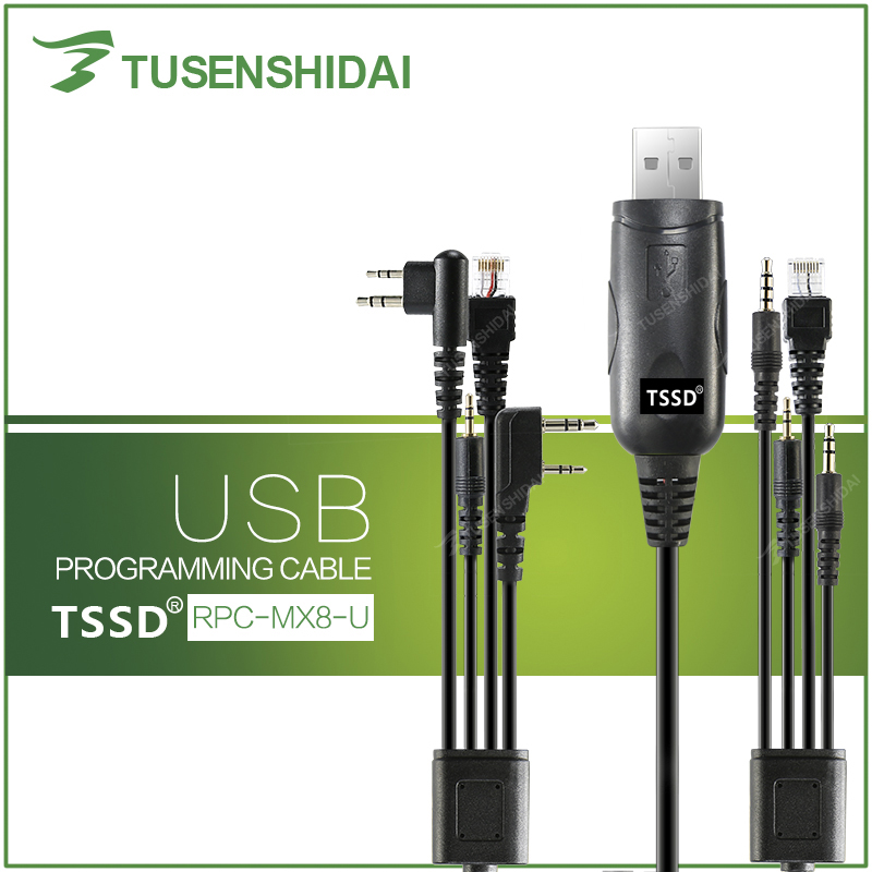 8 In 1 USB Program Cable for IC-F26/F14/MOTO GM300/MOTO 88S/3688/Y-VX160/168/<font><b>TK</b></font>-8108/ H-TC500/<font><b>TK</b></font>-<font><b>3107</b></font>/Moto A8 image