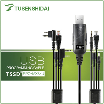 8 In 1 USB Program Cable for IC-F26/F14/MOTO GM300/MOTO 88S/3688/Y-VX160/168/TK-8108/ H-TC500/TK-3107/Moto A8