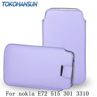 2014 New 13 Colour 1pcs PU Leather Pull Tab Case Cover Pouch Case For Nokia E72