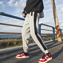 Fashion Mens Cool Pants Pocket Loose Men HipHop Striped Joggers Trousers Streetwear