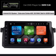 9 Inch Android Car DVD Player Video for BMW E46 Quad Core Wifi GPS Navigation FM Radio Map (No DVD function)