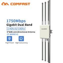 1750Mbps 기가비트 POE 무선 옥외 AP 대패 802.11AC 이중 대역 Wifi 접근 지점 AP 6 * 8dBi 안테나 WiFi 덮개 기지국