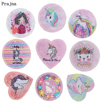 Prajna Unicorn Rainbow Sequined Patches Reversible Change Color Sticker Stripe On Cloth Cartoon Cat Pig Patch For Clothing DIY