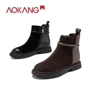 Image 5 - AOKANG bottes de moto pour femme, chaussures Martin chics, Style britannique, pour femmes, chaussures à la cheville, automne et hiver décontracté