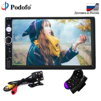 Podofo 2 din Car Radio Stereo Player Bluetooth Multimedia Autoradio Car Audio Player with Rear camer Remote Control USB/AUX/FM