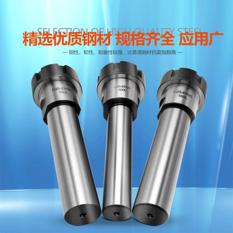 Image 5 - C6 C8 C10 C12 C16 C20 C25 C32 C40 ER8 ER11 ER16 ER20 ER25 ER32 60L 100L 150L 200L Chuck Holder CNC Milling Lengthen Tool carrier-in Tool Holder from Tools