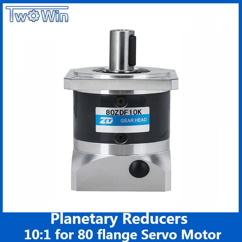 High precision Planetary Gearbox reduction ratio 10:1 for 80 flange Servo MotorHigh precision Planetary Gearbox reduction ratio 10:1 for 80 flange Servo Motor