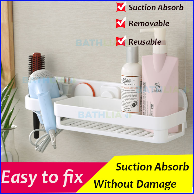 Bathroom Accessories Suction Hair dryer Organizer Rack With Rectangular Shelf Wall Mounted Storage Holder For Shampoo White