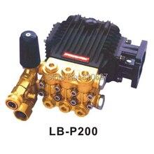 LB-P200 с приводом от бензинового двигателя насос мойки высокого давления автомойка промышленная моющая машина 170 бар 15 л/мин 6,5 л. С