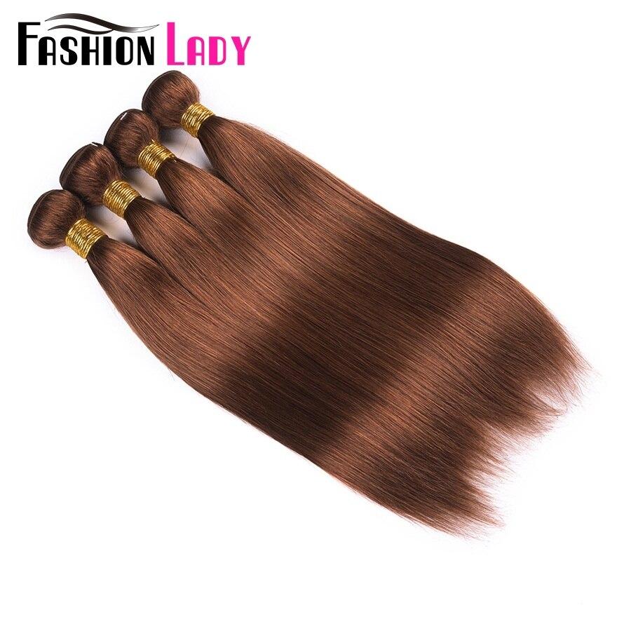 Fashion Lady Pre-Colored 4 Bundles Malaysian Straight Hair Bundles Color 30# Human Hair Weave Brown Bundles Non-Remy
