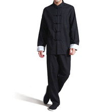 Men's Traditional Cotton Kung Fu Suit
