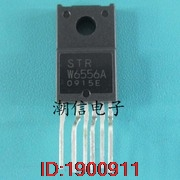 1pcs/lot STR-W6556A STRW6556A TO220F In Stock image