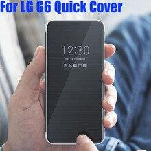 Чехол для LG G6 Хорошее качество Quick Cover официальный Smart View Флип Leahter чехол для LG G6 LG602