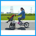Mother and Baby Bike Stroller Taga bike
