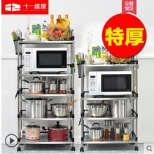 Stainless steel kitchen supplies store shelves.