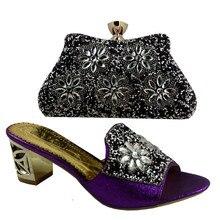 No 1383 Italian Shoe And Bag Set PU Cotton Fabric African Shoe With Bags Purple