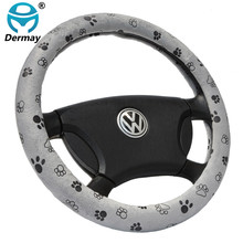 Grey Color Soft Cute No Bad Smell Footprint Auto Car Interior Accessories Steering Wheels Cover Anti