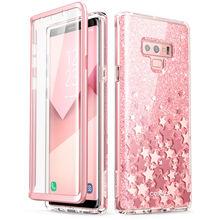 Чехол для Samsung Galaxy Note 9 i Blason Cosmo, полностью блестящий Мраморный бампер, защитный чехол со встроенной защитной пленкой для экрана