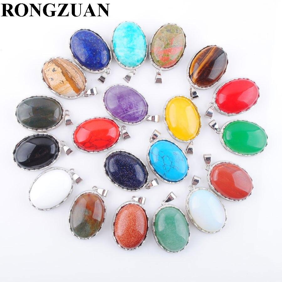 RONGZUAN Free Shipping Amethysts Turquoises Agates Gem Stone Oval 21x28mm Bead Pendant 1PCS Jewelry TBN329