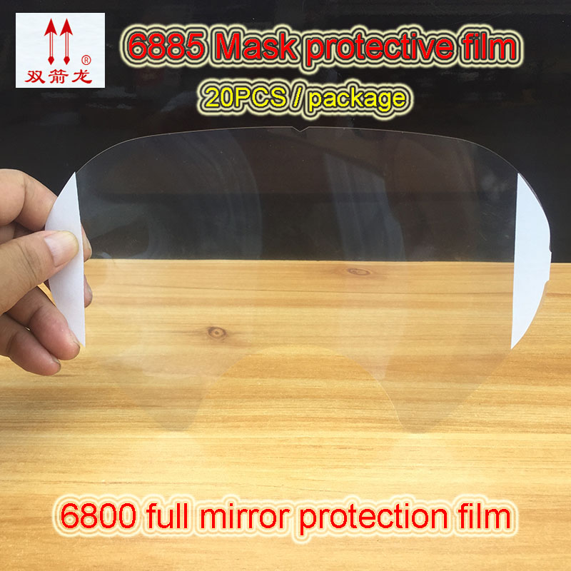 SJL 6885 Full Mask Protective Film 6800 Series Mask Dedicated Protective Film Scratch Resistant Full Mask Mirror Diaphragm