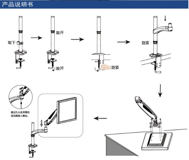 fold monitor stand (15)