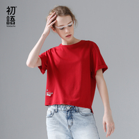 Toyouth T Shirts 2017 Summer Women T Shirt Cotton Casual Embroidery Solid Color Short Sleeve O