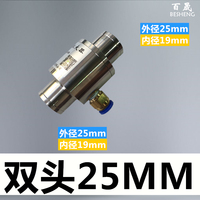 25MM Air Amplifier Pneumatic Conveyor Pneumatic Feeder Suction Head Pellet Material Conveyor