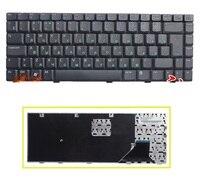 SSEA New RU Keyboard For Asus A8 A8F F8 F8H X80 X81H W3000 Z99 Z99J Z99D