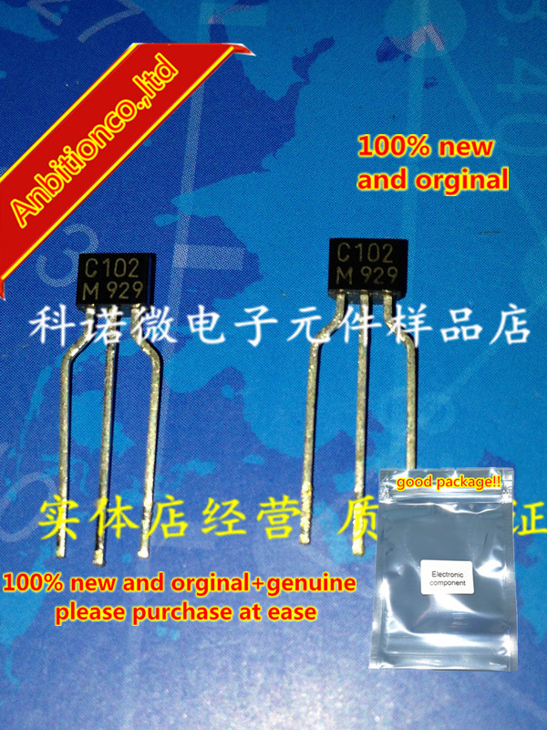 10pcs 100% New And Orginal KRC102M C102M 2SC102 C102 TO-92 EPITAXIAL PLANAR NPN TRANSISTOR In Stock