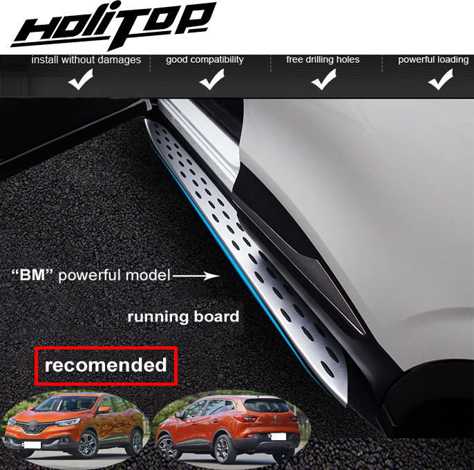 BM powerful side step nerf bar running boards for Renault Kadjar,upgraded appearance,loading 300kg,quality supplier 5 years