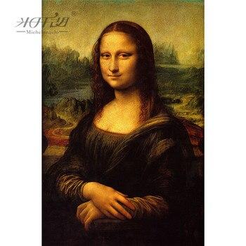 Ξύλινο Παζλ mona lisa painting από leonardo da vinci