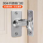Stainless steel 90 degree Right angle buckle/hook lock/bolt,For sliding door,Mini but strong,Surface mounting,Hardware Locks