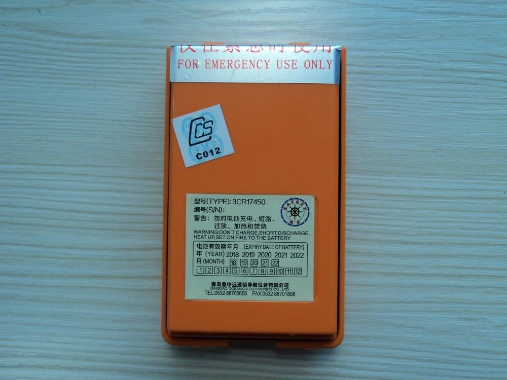 Spl-80 battery lifebelts samyuang stv-160 phone battery ONLY FOR BATTERY  WITH CCS CERTIFICATE hidroferra stv 80