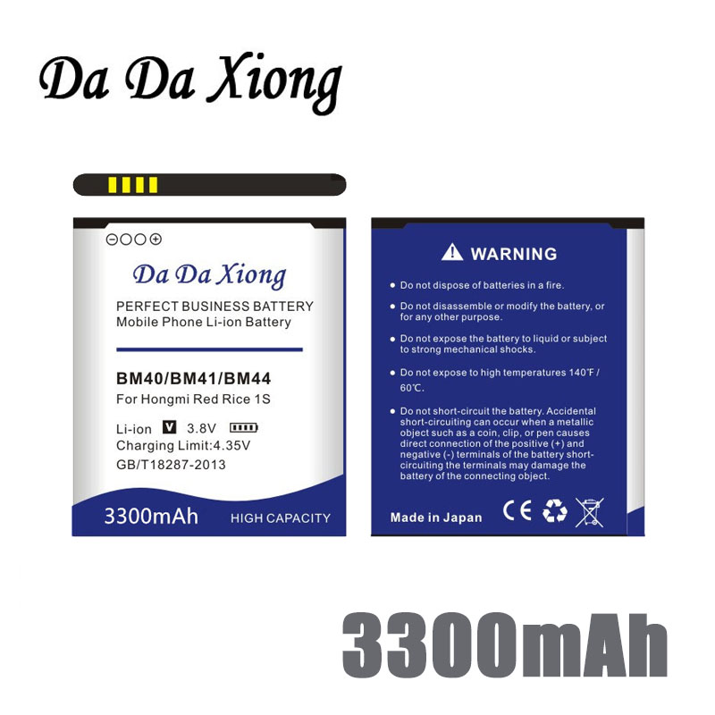 <font><b>original</b></font> Da Da Xiong 3300mAh BM40 BM41 BM44 <font><b>Battery</b></font> for <font><b>Xiaomi</b></font> 2A Mi2A Hongmi Red Rice <font><b>1S</b></font> <font><b>Redmi</b></font> 2 image