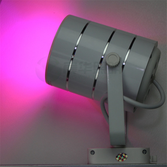 Led Plant Grow Track Light 9w Full Spectrum Growing Lamp For Office Indoor Greenhouse Herbs Succulent