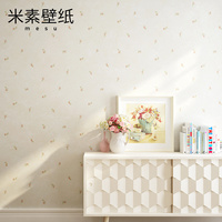 2017 Photo Wallpaper De Parede M In American Pastoral Warm Floral Wallpaper Bedroom Dining Room Video Wall Paper Fresh Ya Yun