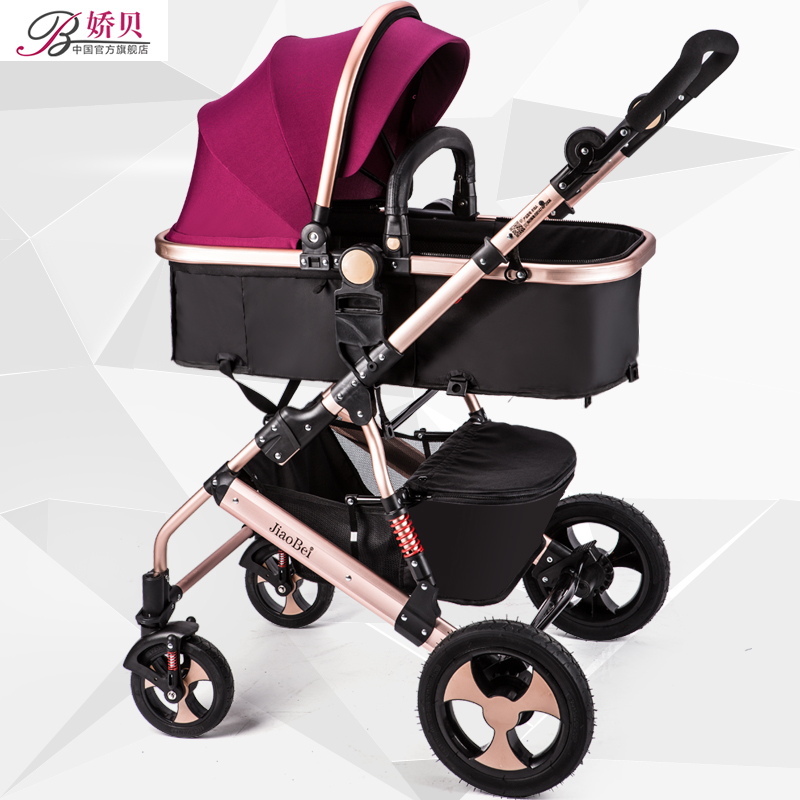 Bei Baby Stroller Can Sit, Lie, Double Fold, Four Wheel High Shock, Baby, Cart belecoo bei li ke high landscape baby cart trolley can sit and fold the double direction shock 3 in 1 baby stroller