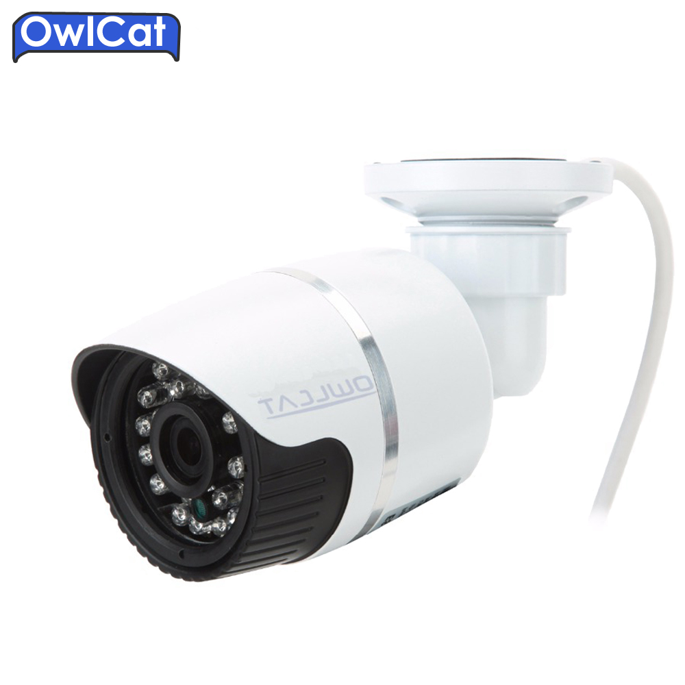 Aluminum Metal Outdoor Waterproof Bullet CCTV IP Camera Full HD 720P 960P 1080P Security Camera IR LED Day Night ONVIF outdoor waterproof white metal case 1080p bullet poe ip camera with ir led for day