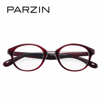 1983df284e9 PARZIN High Quality TR90 Plastic Titanium Myopia GlassesWith Clear Lenses  Ultra-light Eyewear Prescription Glasses