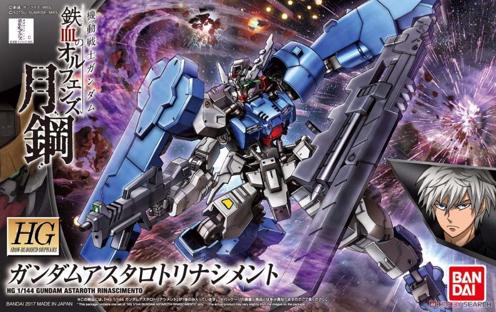 1PCS Bandai HG Iron-Blooded Orphans 039 1/144 Gundam Astaroth Rinascimento model assembled Robot action figure gunpla juguetes недорго, оригинальная цена
