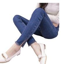 Весна осень женские джинсы Рваные Высокая талия стрейч узкие брюки женские джинсовые женские брюки pantalon femme