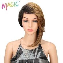 Магический Омбре серый парик Синтетический 12 дюймов короткие прямые волосы парик черный синий фиолетовый серый коричневый цвет жаропрочных косплей парики