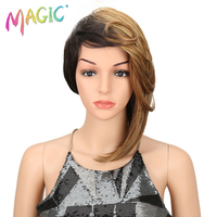 Magic Ombre Gray Wig Synthetic 12 Inch Short Straight Hair Wig Black Blue Purple Gray Brown Colored Heat Resistant Cosplay Wigs
