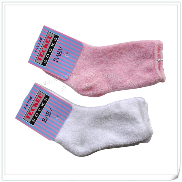 Two-color feather yarn baby socks comfortable soft baby socks thermal socks