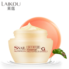 Face Care Essence Snail Nutrition Essence Multi Effects Extract Day Cream 50g Moisturizing Whitening Oil Control