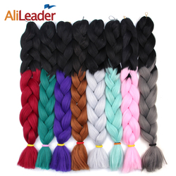 Alileader Synthetic Jumbo Braids Hair 30 Inch High Temperature Fiber Jumbo Brading Ombre Red Green Blue Braiding Hair Extensions