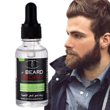 100% Natural Organic Men Beard Growth Oil Wax balm Hair Loss Products Leave-In Conditioner for Groomed 30ml