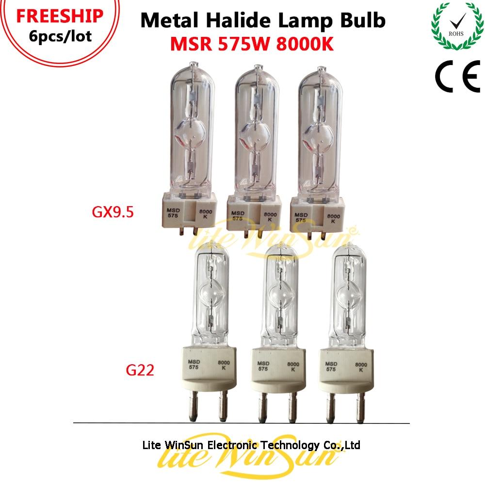 Litewinsune FREESHIP NEW MSR575W MSD575 GX9.5 G22 Base MSR 575 Stage Lighting Lamp